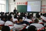 省教科所送培到文县一中 - 教育