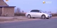甘肃:农村公路 通往乡村的致富路 - 甘肃省广播电影电视