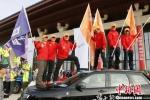 图为参赛选手们举行的出征仪式。 张玉学 摄 - 甘肃新闻