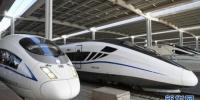 (经济)(1)宝兰高铁正式开通运营 - 人民网