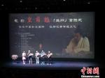 7月16日晚,《皇甫谧》电影首映式暨皇浦谧中医针灸文化推介会在兰州举行。 徐雪 摄 - 甘肃新闻