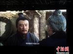 图为电影《皇甫谧》首映现场。 徐雪 摄 - 甘肃新闻