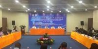 8月3日,2017年赤道几内亚清洁能源开发研修班在兰州开班。 冯志军 摄 - 甘肃新闻