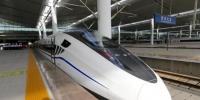 资料图:宝兰高铁动车组列车。 张远 摄 - 甘肃新闻