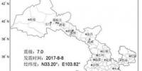 四川阿坝州九寨沟县7.0级地震空间位置图。 甘肃省地震局供图 摄 - 甘肃新闻