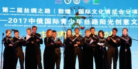俄罗斯柴可夫斯基音乐学院合唱团在武威凉州植物园演唱 - 中国甘肃网