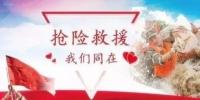 还好有你!暴洪泥石流灾害面前,他们是陇南最可爱的人…… - 中国甘肃网