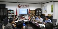 中国甘肃网网安警务室挂牌成立 警企联动护航网络安全(图) - 中国甘肃网