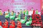 图为展现当地乞巧风俗的舞蹈表演。 钟欣 摄 - 甘肃新闻