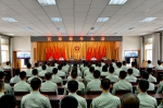 武警部队和武警甘肃总队任命肖春同志兼任武警兰州支队第一政委党委第一书记 - 公安局