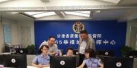 省工商局12315指挥中心考察学习省质监局12365举报处置指挥中心 - 质量技术监督局