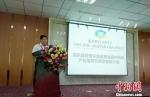 """8月25日,""""中国板蓝根之乡""""——民乐县中药材产业招商引资项目推介会在当地举行。 崔琳 摄 - 甘肃新闻"""