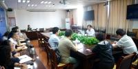 刘光华同志组织召开会议安排部署网络安全和网站信息安全工作 - 统计局
