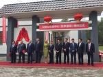 唐仁健省长为甘肃省格罗德诺中医中心揭牌 - 卫生厅