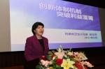 郭玉芬、杨陇军出席甘肃省妇产科儿科专科联盟成立大会 - 卫生厅