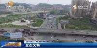 《习近平总书记7·26重要讲话精神关键词》(五)生态文明 - 甘肃省广播电影电视