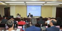 第十二期甘肃省国际交流员研习班开班 - 外事侨务办