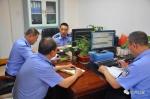 市公安局指挥中心强化合成联动,提升核心战斗力,提升服务基层实战能力 - 公安局