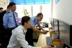 公安部科技信息化局来我局调研督导公安科技信息化工作 - 公安局