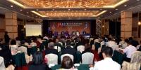 第五届中国-加拿大文化对话在敦煌举办 - 外事侨务办