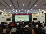 中国国际扶贫中心在兰州举办世行贷款第六期扶贫项目合作社带头人能力建设培训班 - 扶贫办