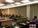 共有来自五大洲十六个国家和地区的二十家华文媒体高层参加此次培训。 图为研修班现场。 史静静 摄 - 甘肃新闻