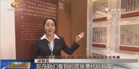 (关注文博会)敦煌文博会文化年展今日开始预展 - 甘肃省广播电影电视