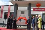 甘肃高层出访白俄罗斯扩展经贸合作领域 - 商务之窗