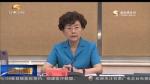 孙伟:保持和增强群团组织的政治性先进性群众性 - 甘肃省广播电影电视