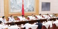 汪洋主持召开国务院扶贫开发领导小组全体会议 - 扶贫办