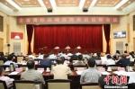 9月12日,甘肃省商标品牌战略推进会在兰州召开。 史静静 摄 - 甘肃新闻