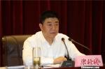 9月12日,甘肃省工商局党组书记、局长王世华通报该省商标品牌战略实施情况。 史静静 摄 - 甘肃新闻