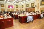 省政府召开全省商标品牌战略推进会议 - 工商局