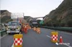 我省公路系统加强养护作业安全管理 ——环兰高速养护安全作业区观摩小记 - 交通运输厅