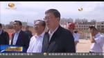 林铎在兰州市巡查调研全面推行河长制工作 - 甘肃省广播电影电视