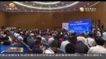 中国—东盟博览会甘肃省水果蔬菜中药材及国际产能合作推介会在南宁举行 - 甘肃省广播电影电视