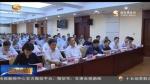 省委巡视组第一批集中进驻4家单位开展巡视 - 甘肃省广播电影电视
