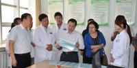 金中杰副主任赴庆阳督导22项重点工作 - 卫生厅