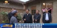 唐仁健:集中优势力量攻坚 确保持续稳定脱贫 坚持创新驱动全面提升发展质量效益 - 甘肃省广播电影电视