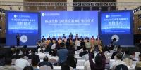 第二届兰州科博会科技合作与成果交易项目签约仪式举行(图) - 中国甘肃网