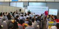 甘肃养生食品及特色农产品推介会在南京成功举办 - 商务之窗