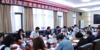 省审计厅党组提出要学会运用哲学方法 指导审计实践 - 审计厅