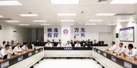 白瑞庆坐镇前线指挥部指挥调度文博安保工作 - 公安厅