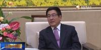 (走进文博会)林铎会见国家发改委副主任宁吉喆 - 甘肃省广播电影电视
