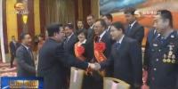 林铎 唐仁健接见甘肃省全国社会治安综合治理先进集体和个人代表 - 甘肃省广播电影电视
