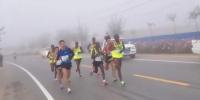 图为运动员在大雾中开跑。 杨艳敏 摄 - 甘肃新闻