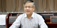 1.厅党委委员、副厅长、政治部主任于晓军出席会议_副本.jpg - 司法厅