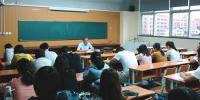 温州泵阀工程研究院召开全体党员和研究生思政工作会议 - 兰州理工大学