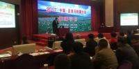 10月13日,2017'中国·定西马铃薯大会高端论坛在甘肃省定西市安定区召开。 刘玉桃 摄 - 甘肃新闻