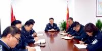 肖春局长研究部署公安政治工作 - 公安局
